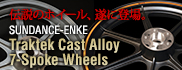 SUNDANCE-ENKE Traktek Cast Alloy 7-Spoke Wheels